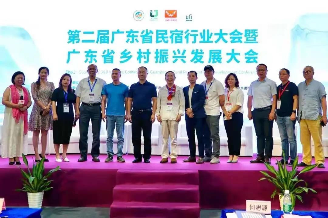 中国(广州)国际集成住宅产业博览会厂家