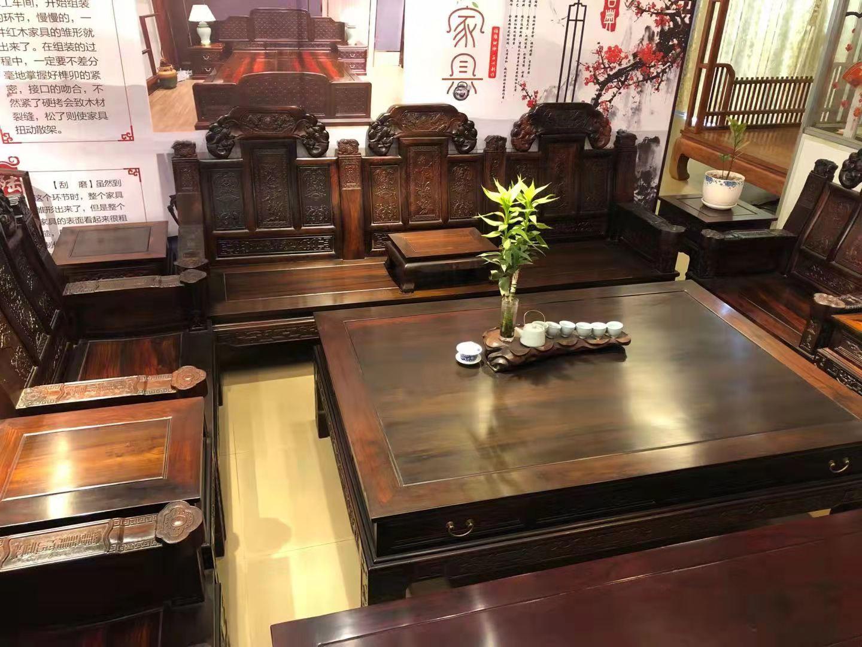 老挝大红酸枝交趾黄檀大如意沙发十一件套最新价格图片