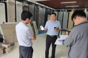 探沂镇开展工贸企业安全生产集中执法检查