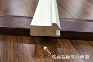 北欧09实木包覆门板边框-郑州航美无漆实木包覆线条工厂
