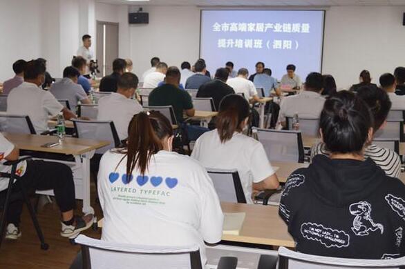 """泗阳县市场监管局为全县高端家居产业链当""""红娘"""""""