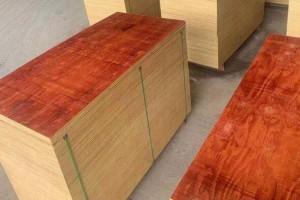近日多家人造板板材企业发布涨价公告